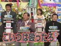 【ダウンタウン】ジャンクSPORTS/星野監督乱闘