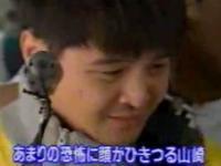 【ダウンタウン】ガキの使い/山崎邦正 謝罪企画 スカイダイビング丸坊主!
