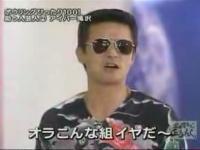 【アイパー滝沢】群馬で闇金やるぜぇ~