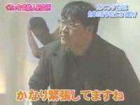 【お笑い】カンニング竹山 ゲイ ドッキリ!!