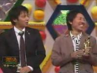 【チュートリアル】M-1優勝者チュートリアル1000万円贈呈