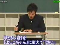 【陣内智則】コント/テスト中