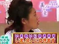 【青木さやか】びじんのもと/チ○ポツールフ