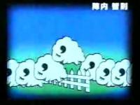 【陣内智則】コント/羊が一匹