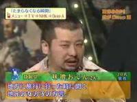 【ケンド-コバヤシ】我がDEEP道!総集編