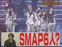 【ナインティナイン】SMAPコンサート 2度目の飛び入り!!