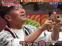祝44歳 松本を練馬のラッパーがお祝いメーン!