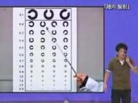 【陣内智則】変な視力検査とテトリス