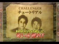 【チュートリアル】ザ・イロモネア6