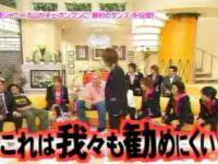 ヘイ!ヘイ!ヘイ!「関ジャニ8 丸ちゃん勝利のダンス!!」