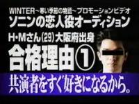 【めちゃイケ】浜口とソニンが熱愛 30日間密着ダマシ!