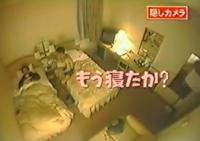 【ナイナイ】ホテルの部屋で一夜を過ごす二人w