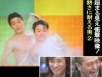 松本人志・中居正広 VS 日本テレビ