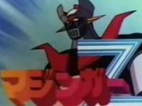 MAZINGER Z OPENING NEW SONG