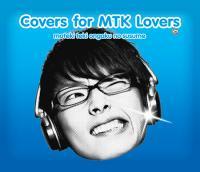 20110901_moteki5_v_convert_20110901190029.jpg