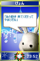 061116pic15.jpg