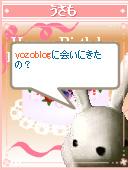 070101pic2.jpg
