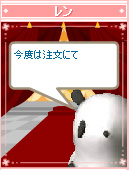 070115pic11.jpg