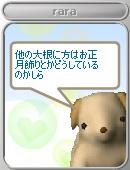 070116pic18.jpg