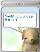 070116pic19.jpg