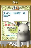 070116pic21.jpg
