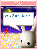 070130pic3.jpg