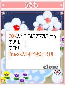070206pic2.jpg