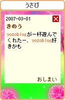 070223pic46.jpg