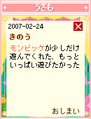 070224pic34.jpg