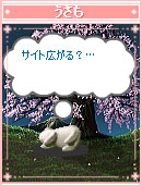 070320pic32.jpg