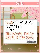 070327pic2.jpg