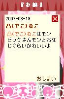 070416pic11.jpg