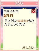 070420pic0.jpg