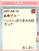 070420pic1.jpg