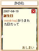 070420pic10.jpg