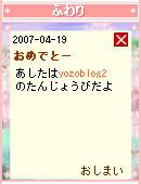070420pic11.jpg