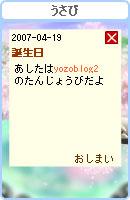 070420pic13.jpg