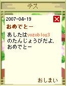 070420pic14.jpg