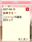 070420pic15.jpg