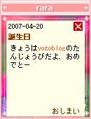 070420pic16.jpg
