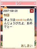 070420pic17.jpg