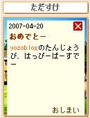 070420pic18.jpg