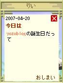 070420pic19.jpg