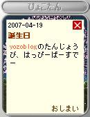 070420pic2.jpg