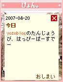 070420pic21.jpg