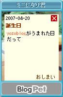 070420pic23.jpg