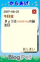 070420pic24.jpg