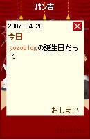 070420pic26.jpg