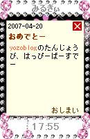 070420pic27.jpg
