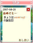 070420pic28.jpg